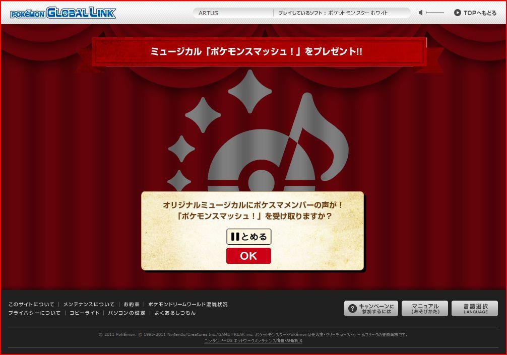 Pokemon_Smash_2..JPG