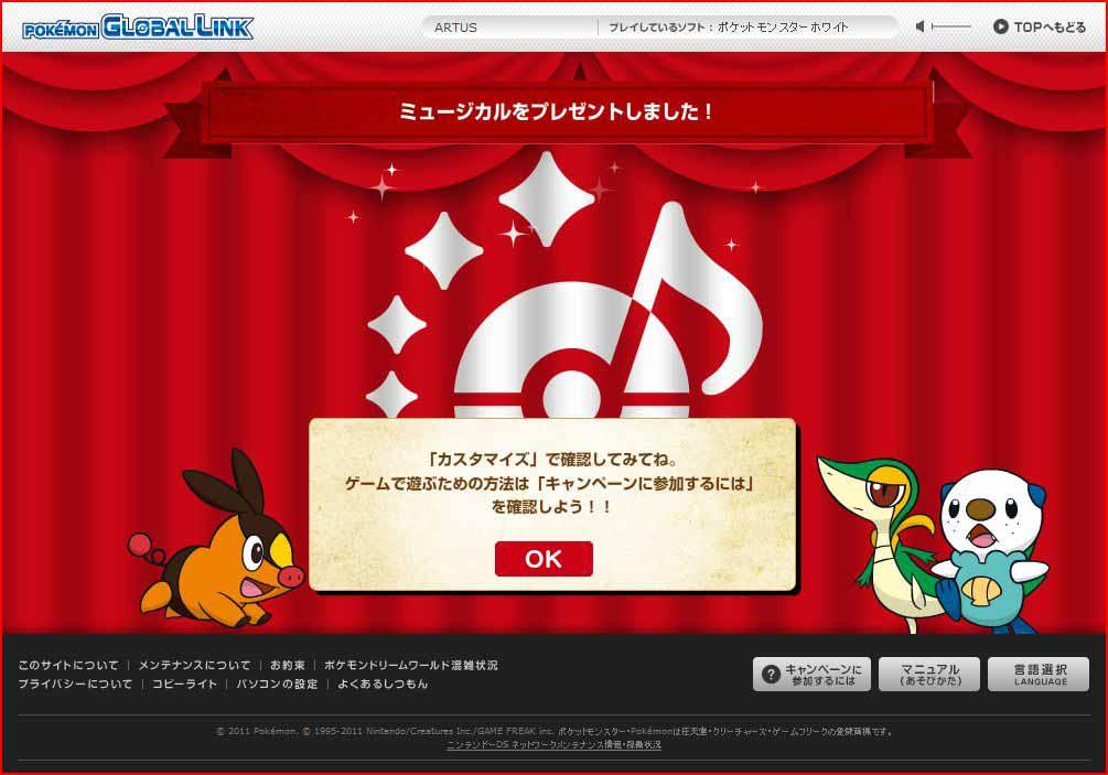 Pokemon_Smash_3..jpg