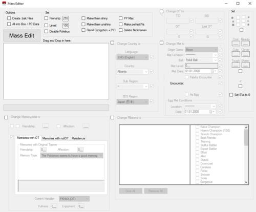 Screenshot for Mass Editor