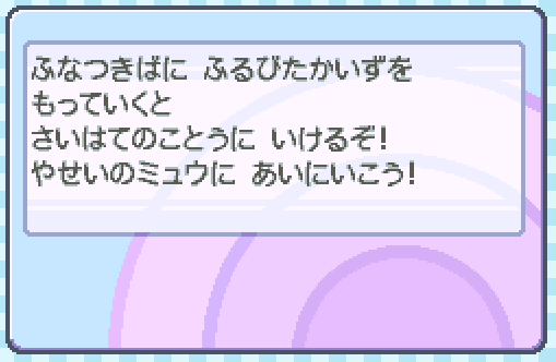 Capture3.PNG.88597faaecae81e061bbbd06aa6949b9.PNG