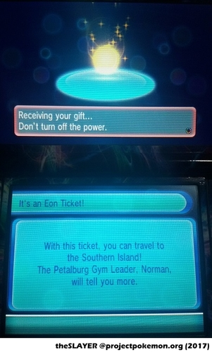 Eon ticket 2016