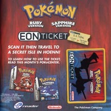 Eon Ticket Mystery Event (Ruby and Sapphire only) - English