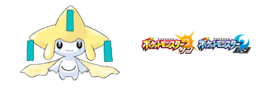 [Update] Event Help Needed! - Tohoku Jirachi
