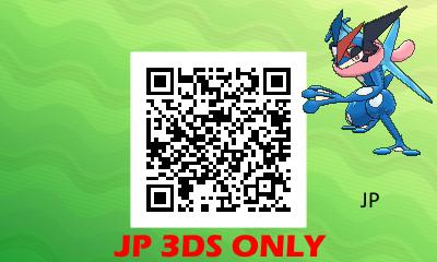Ash Greninja Active Qr Codes For Gen 7 Project Pokemon Forums