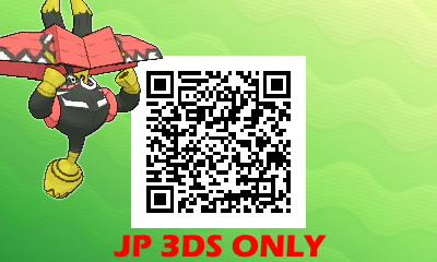 Tapu Bulu - QR Codes for Gen 7 - Project Pokemon Forums