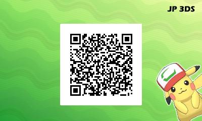 USUM Pikachu - JP 3DS