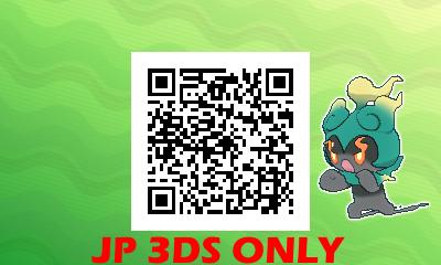 Marshadow Event Qr Code Mystery Gift Codes Pokemon Sun Pokemon Moon