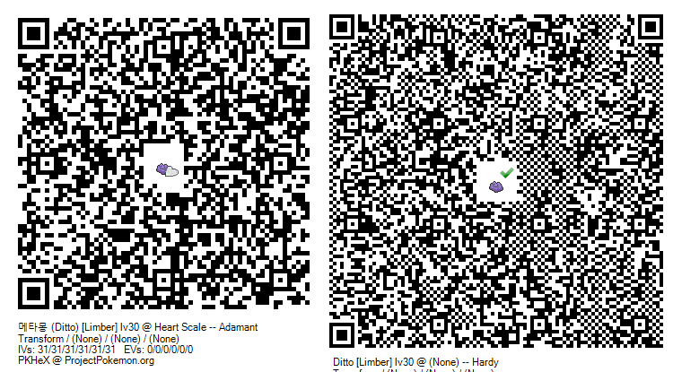 QR code incompatible - PKHeX - Project Pokemon Forums