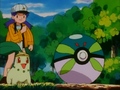 120px-Park_Ball_anime.png.a99e5a52db80b6b1cbd62741d15e6ebd.png