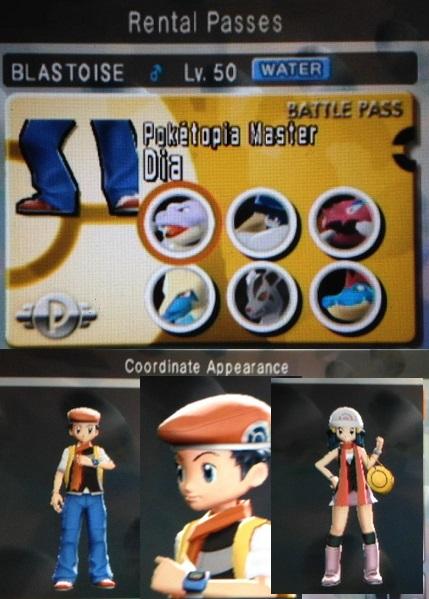 Lucas battle pass.jpg