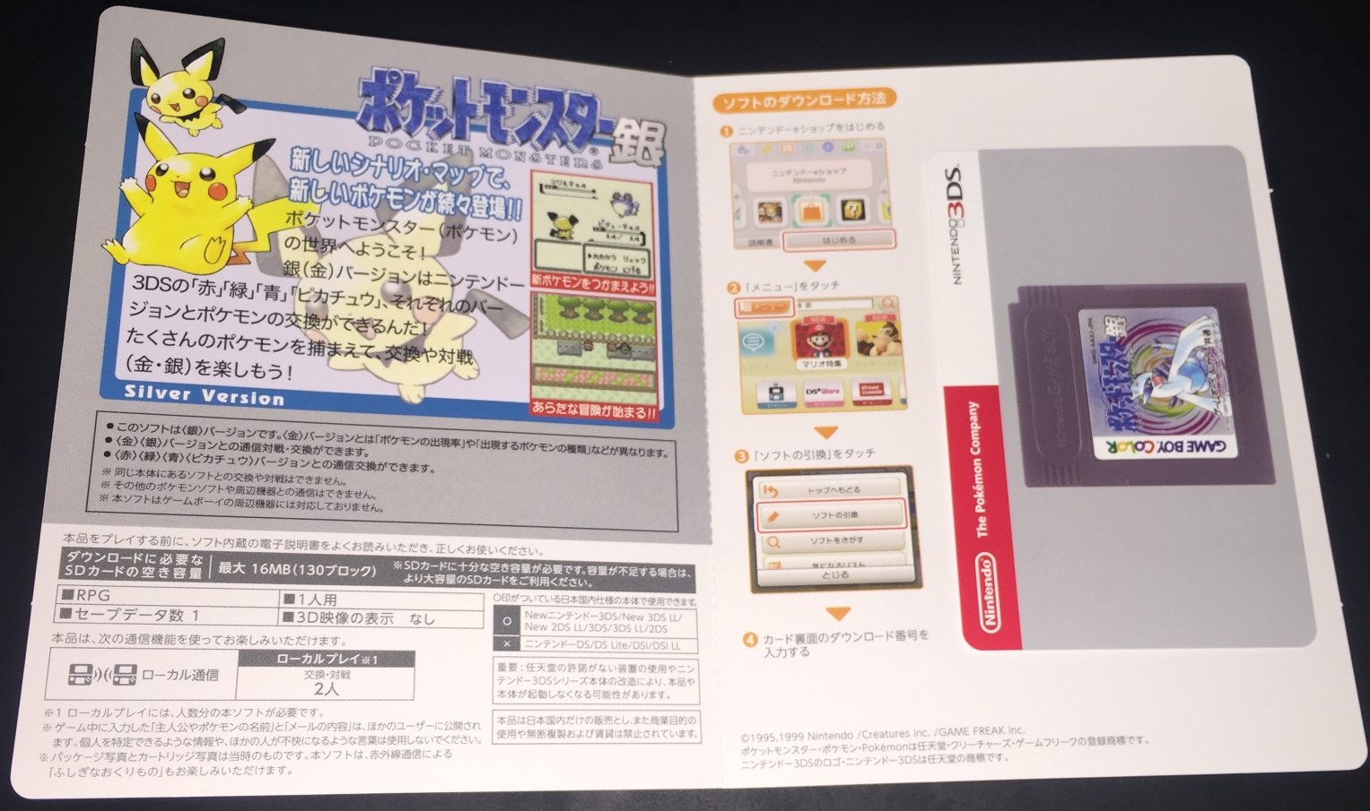 Manual and code card (2)