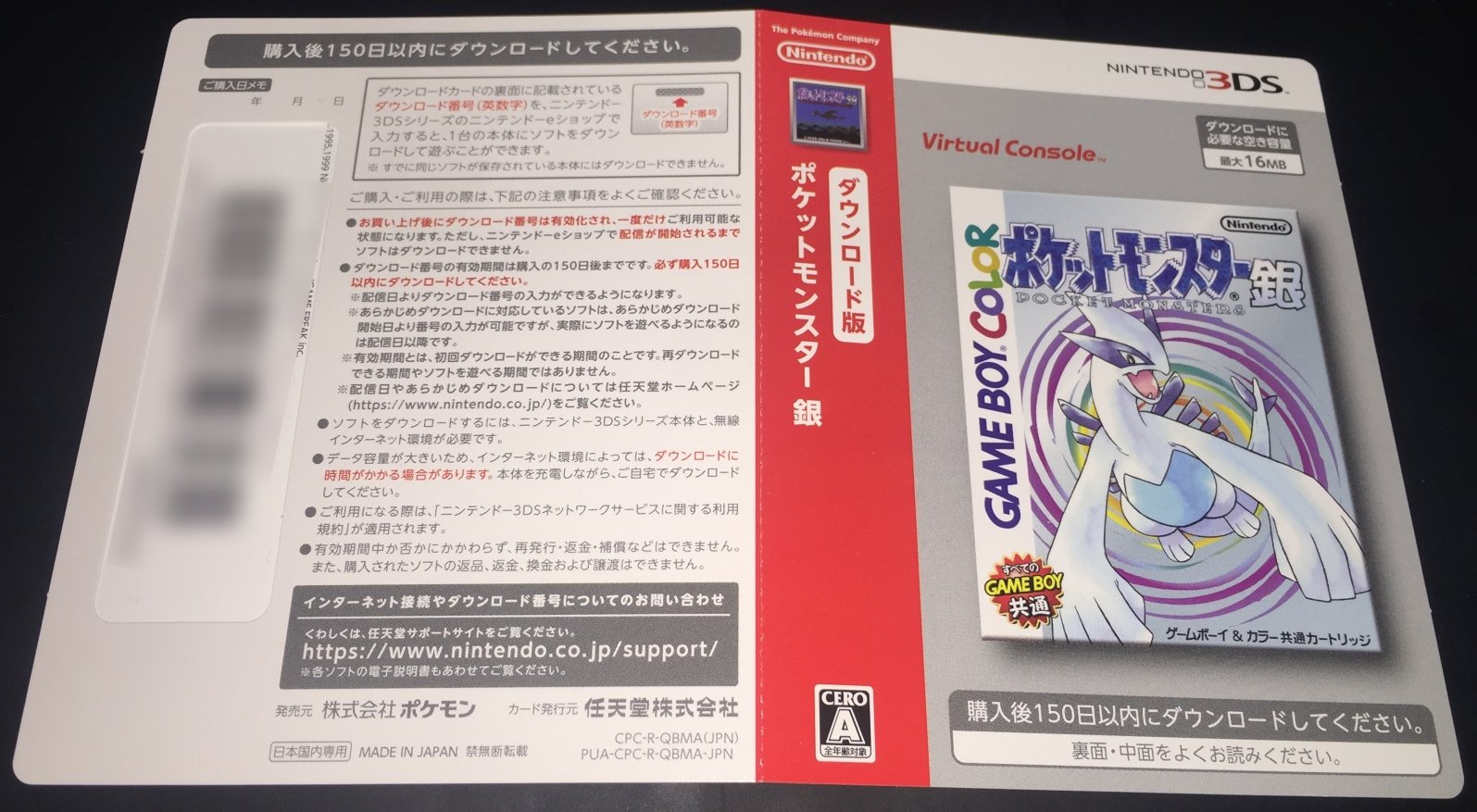 Manual and Code Card (3)