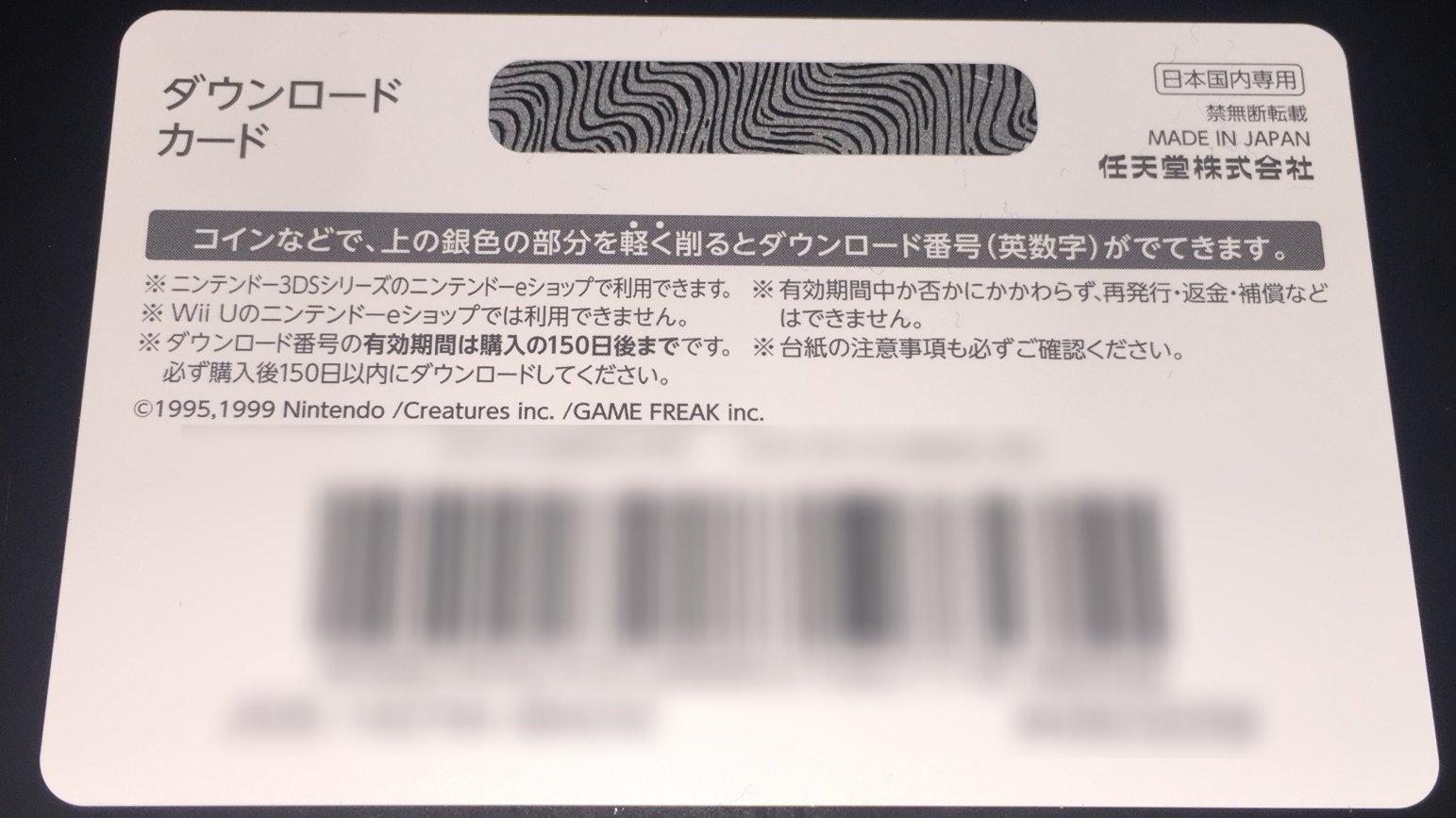 Code Card (Back)