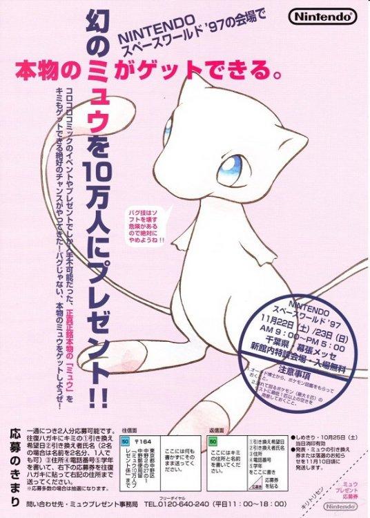 pokemon-bug-myau.thumb.jpg.7b3e71c8f61cc867e957cf65e455e6ab.jpg