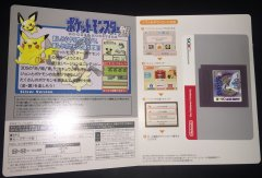 Manual and code card (1)
