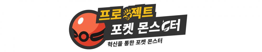 banner-kor.thumb.png.fd43aabb0bf0d54483be88216a6c489c.png