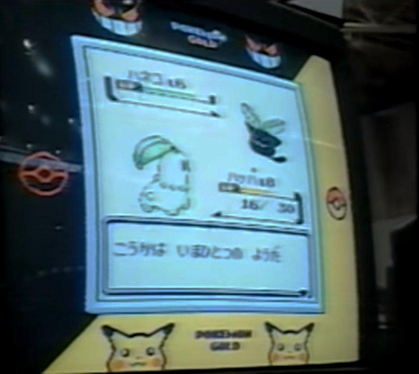 pokemon-gold-beta-sgb-boarder.thumb.jpg.1fefb12e0b5133f516569e508e3a9aba.jpg