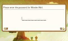 EN_WonderMail_Password.jpg