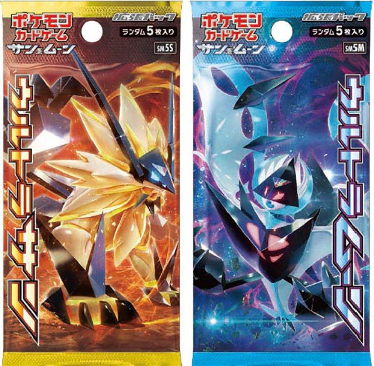 SM5-Ultra-Sun-Ultra-Moon-Booster-Packs.jpg