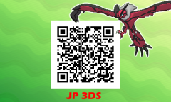 Pokemon Not in Pokedex (All JP 3DS only)