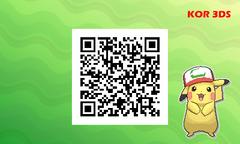 USUM Pikachu - KO 3DS