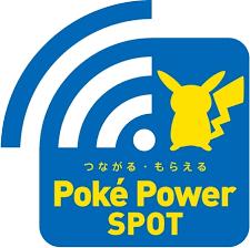 5a9f19668e10f_PokePowerSpot.png.9b2c4a6d18d6d224e9ad1cdf5e9a71ed.png