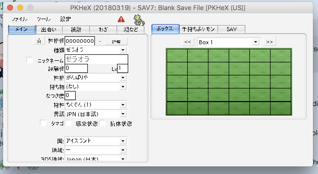 how to use pkhex on mac