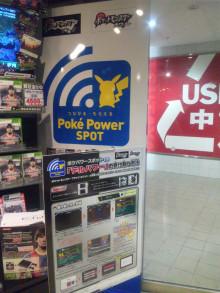 PokeSpot1.jpg.e0ce5b031a157c1c361591e02828c3c5.jpg