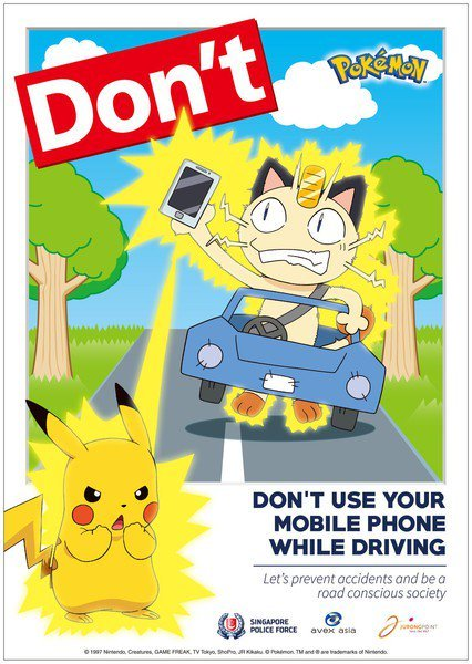 Don't Use Your Mobile Phone While Driving