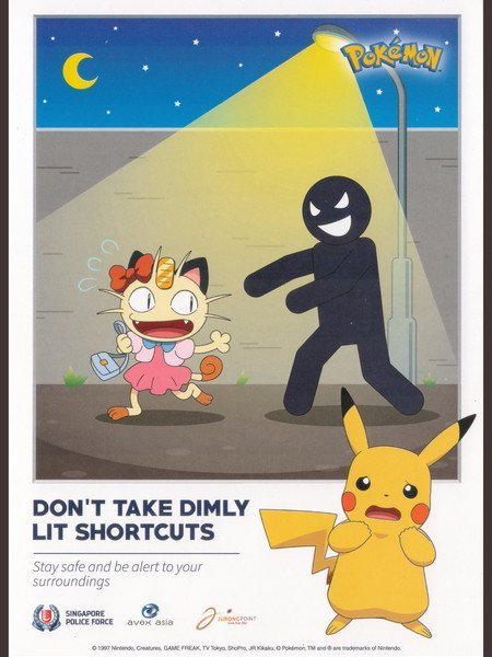 Don't Take Dimly Lit Shortcuts