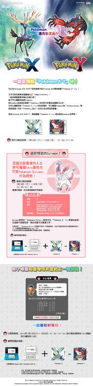 pokemonevent4.thumb.jpg.db3ee6a5a24e121fc0b45e7f800058b3.jpg