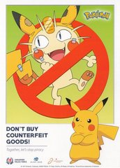 Don't Buy Counterfeit Goods