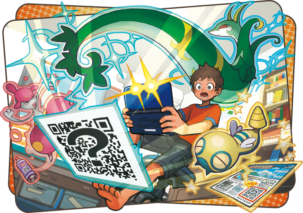 Sun_Moon_QR_Scanner_artwork.png