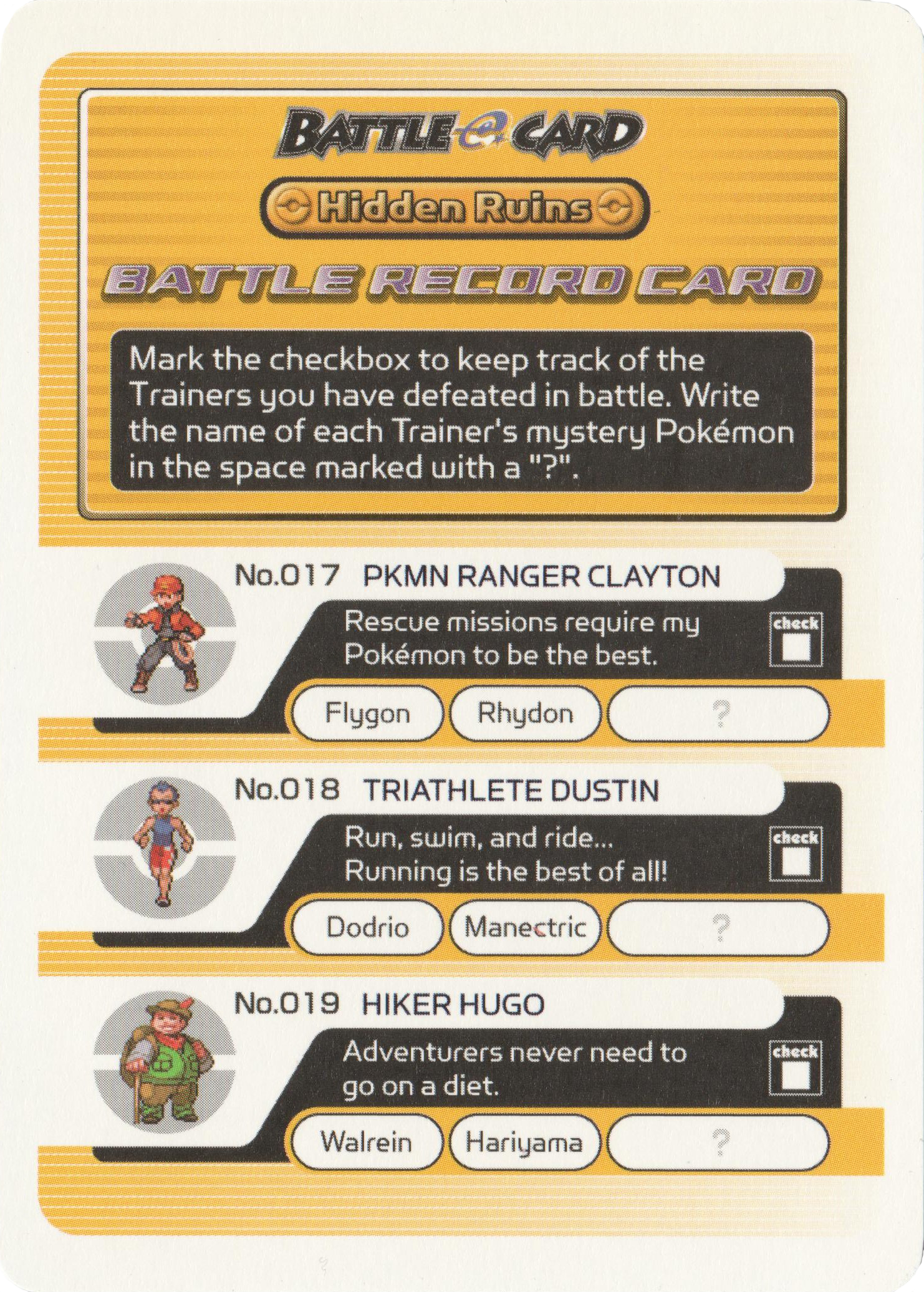 Battle Record Card (3).png