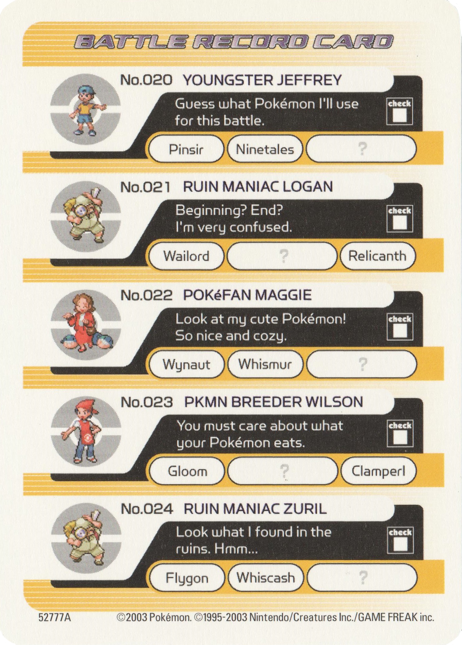 Battle Record Card (4).png