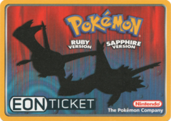 Eon-Ticket (2).png