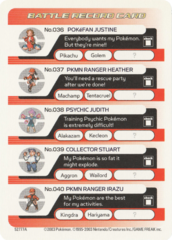 Battle Record Card (2).png