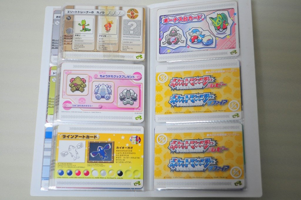 E-Reader Cards - Project Pokemon Forums