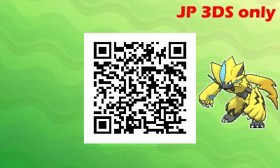 Special Pokémon (JP consoles only)