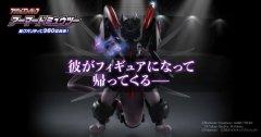 TakaraTomy-Armored-Mewtwo.jpg