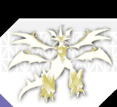 UltraNecrozma_pokemon-promo.png