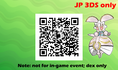 Magearna (Dex Only)