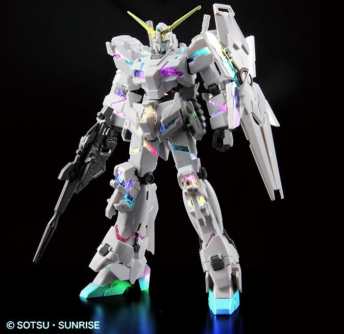Gundam Unicorn Rainbow Frame