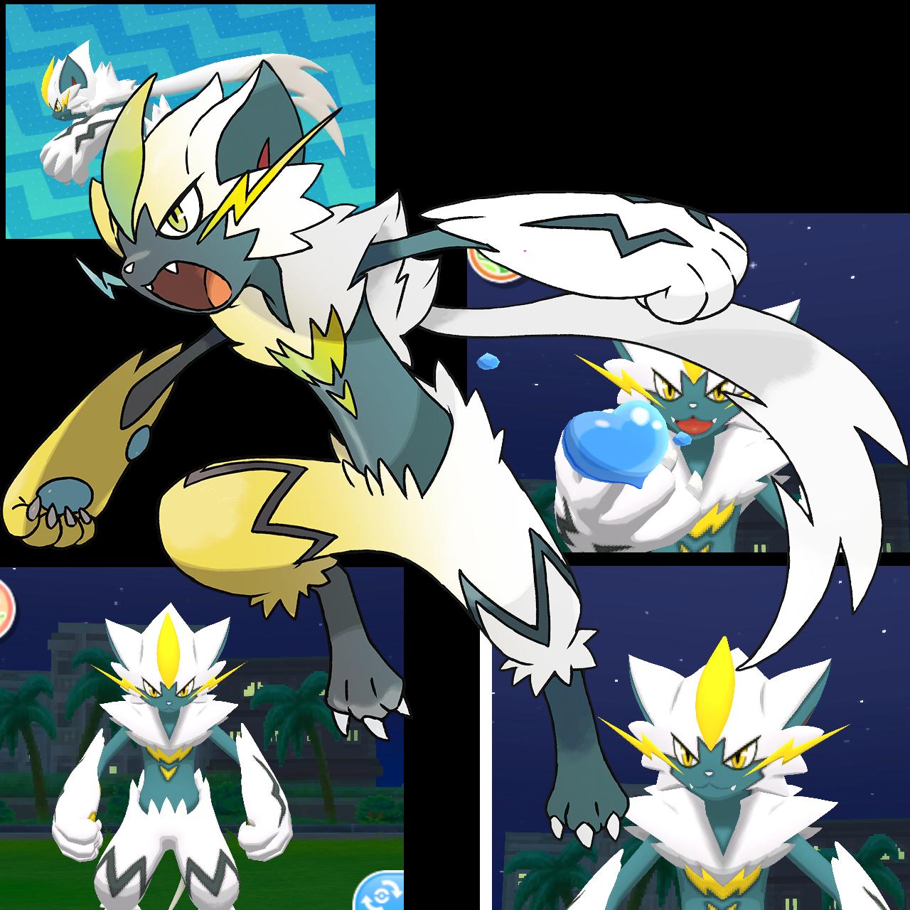 Shiny/Non-shiny Hybrid of Zeraora