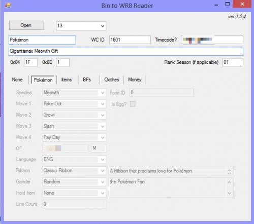 Bin and WR8 Reader (Deprecated)