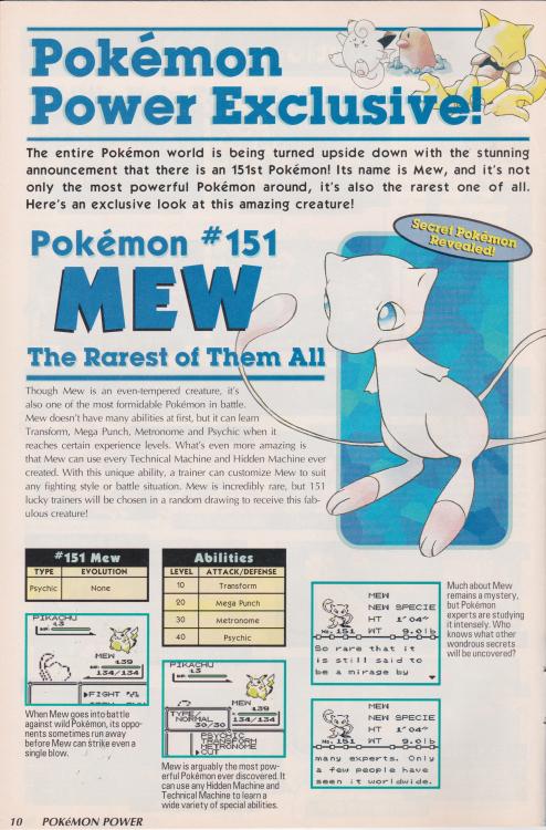 Pokemon Power vol 6 Mew page 1.png