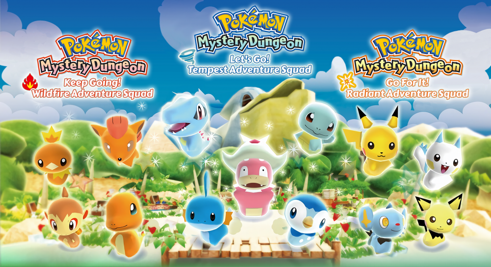 PMD_WiiWare_Translation_Promo_Image.png
