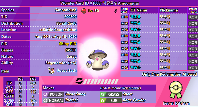 Screenshot_2020-10-27 Pokémon Trainer Cup (Korea) 2020 Shiny Amoonguss.png
