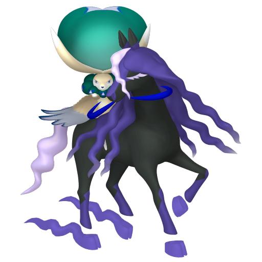Shiny Calyrex Shadow Rider